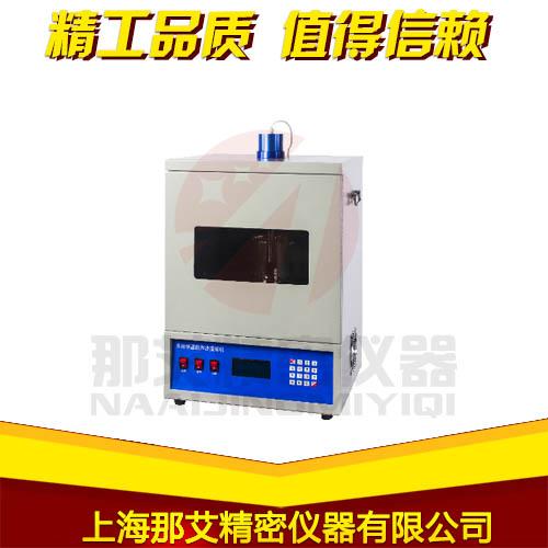多用途恒温超声提取机.jpg